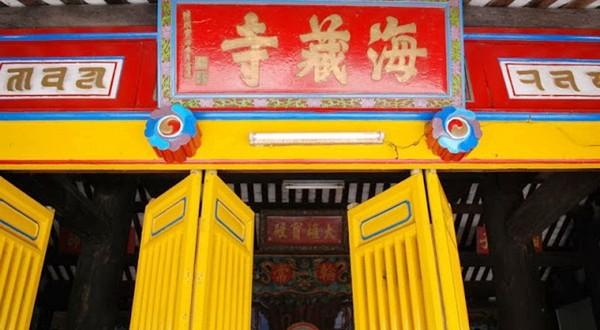 Chùa Hải Tạng - Cù Lao Chàm