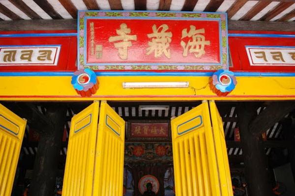Chùa Hải Tạng - Cù Lao Chàm Tour Cù Lao Chàm giá rẻ